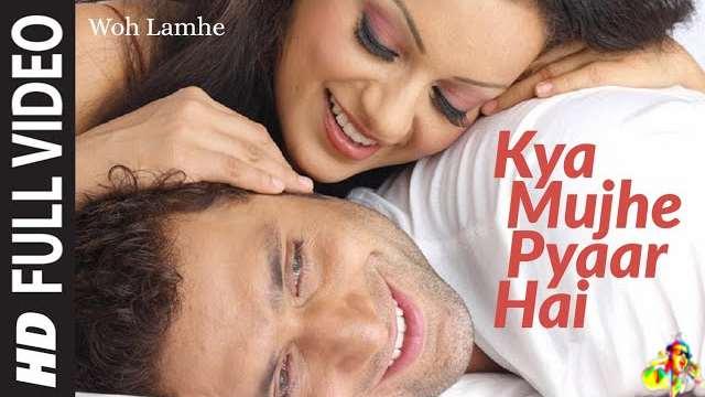 Chupke Se Aa Bhi Jao Lyrics - Woh Lamhe