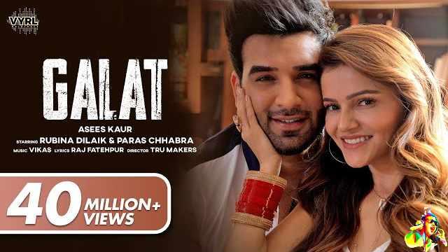 Galat Lyrics - Asees Kaur | Rubina Dilaik