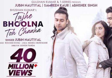 Tujhe Bhoolna Toh Chaha Lyrics - Jubin Nautiyal