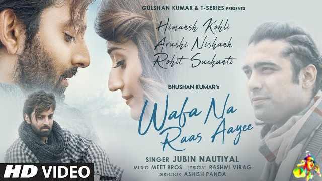 Wafa Na Raas Aayi Jubin Nautiyal Lyrics Mp3