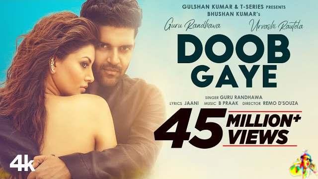 Hum Tujhme Itna Doob Gaye Lyrics - Guru Randhawa