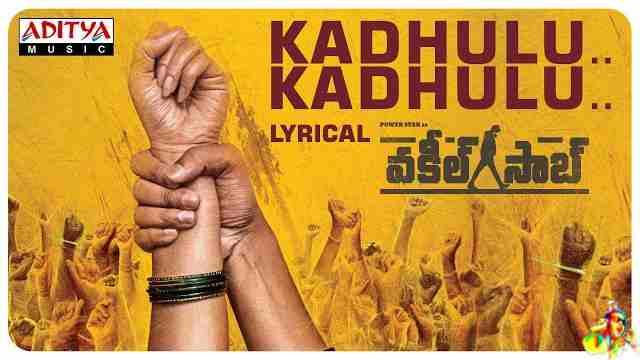 Kadhulu Kadhulu Lyrics - Vakeel Saab